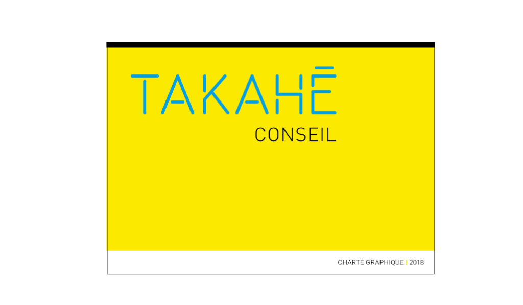 takahe-2